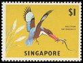 Cl: White-throated Kingfisher (Halcyon smyrnensis) SG 75 (1962) 1800