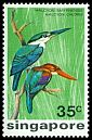 Cl: White-throated Kingfisher (Halcyon smyrnensis)(Repeat for this country)  SG 262 (1975)