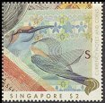 Cl: Blue-throated Bee-eater (Merops viridis)(Repeat for this country)  SG 705 (1992)