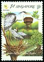 Cl: Grey Heron (Ardea cinerea)(Repeat for this country)  SG 1354 (2003)