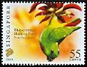 Cl: Blue-crowned Hanging-Parrot (Loriculus galgulus) SG 1699 (2007)