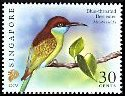 Cl: Blue-throated Bee-eater (Merops viridis) SG 1695 (2007)