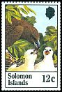 Cl: Solomon Sea-Eagle (Haliaeetus sanfordi)(Endemic or near-endemic)  SG 463 (1982) 35 [9/19]