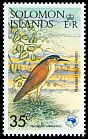Cl: Rufous Night-Heron (Nycticorax caledonicus) SG 535 (1984) 80