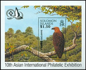 Cl: Solomon Sea-Eagle (Haliaeetus sanfordi)(Endemic or near-endemic)  SG 869 (1996) 100
