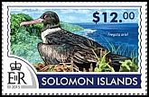 Cl: Lesser Frigatebird (Fregata ariel)(I do not have this stamp) (not catalogued)  (2015)
