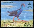 Cl: Purple Swamphen (Porphyrio porphyrio)(Repeat for this country)  SG 977 (2001) 25