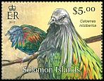 Cl: Nicobar Pigeon (Caloenas nicobarica)(Repeat for this country)  SG 1150b4 (2005)  [5/6]