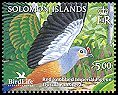 Cl: Red-knobbed Imperial-Pigeon (Ducula rubricera) SG 1150b1 (2005)