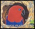 Cl: Eclectus Parrot (Eclectus roratus)(Repeat for this country)  SG 1150a4 (2005)  [5/6]