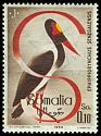 Cl: Saddle-billed Stork (Ephippiorhynchus senegalensis) SG 335 (1959) 5