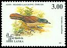 Cl: Ashy-headed Laughingthrush (Garrulax cinereifrons) SG 1241 (1993)