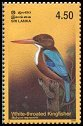 Cl: White-throated Kingfisher (Halcyon smyrnensis) SG 1653 (2003)