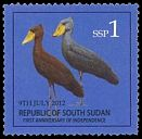 Cl: Shoebill (Balaeniceps rex)(I do not have this stamp)  new (2013)