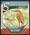 Cl: Squacco Heron (Ardeola ralloides)(I do not have this stamp)  new (2015)