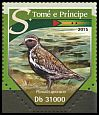 Cl: Eurasian Golden-Plover (Pluvialis apricaria)(I do not have this stamp)  new (2015)