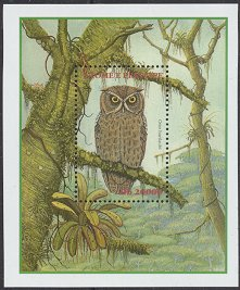 Cl: Sao Tome Scops-Owl (Otus hartlaubi)(not catalogued)  (2002)