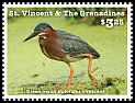 Cl: Striated Heron (Butorides striata)(Repeat for this country) (I do not have this stamp)  new (2016)