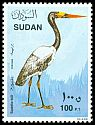 Cl: Saddle-billed Stork (Ephippiorhynchus senegalensis) SG 461 (1990) 110