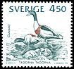 Cl: Common Shelduck (Tadorna tadorna) <<Gravand>>  SG 1661 (1992) 100