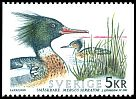Cl: Red-breasted Merganser (Mergus serrator) <<Sm&aring;skrake>>  SG 1702 (1993) 120