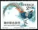Cl: Lady Amherst's Pheasant (Chrysolophus amherstiae)(Out of range)  SG 1924 (1997) 45