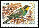 Cl: European Bee-eater (Merops apiaster)(Repeat for this country)  SG 1723 (1989) 350