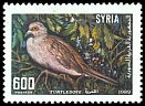 Cl: European Turtle-Dove (Streptopelia turtur)(Repeat for this country)  SG 1724 (1989) 350