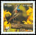 Cl: Bluethroat (Luscinia svecica) SG 1943 (1995) 190