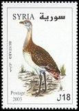 Cl: Great Bustard (Otis tarda) SG 2148 (2003) 150 [2/29]