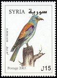 Cl: European Roller (Coracias garrulus)(Repeat for this country)  SG 2146 (2003) 120