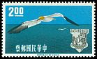 Cl: Northern Gannet (Morus bassanus)(Out of range)  SG 467 (1963) 600