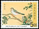 Taiwan (Republic of China) SG 2441 (1997)