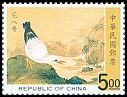 Cl: Black-winged Starling (Acridotheres melanopterus)(Out of range and no other stamp)  SG 2450 (1997)