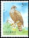 Cl: Mountain Hawk-Eagle (Spizaetus nipalensis) SG 2512 (1998)