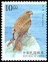 Cl: Black Kite (Milvus migrans) SG 2516 (1998)