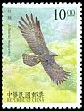 Cl: Black Eagle (Ictinaetus malayensis)(Repeat for this country)  SG 2519 (1998)