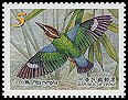 Cl: Fairy Pitta (Pitta nympha)(Repeat for this country)  SG 3163 (2006)  [5/45]