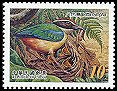 Cl: Fairy Pitta (Pitta nympha)(Repeat for this country)  SG 3165 (2006)  [5/45]