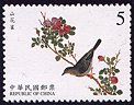 Taiwan (Republic of China) SG 2671 (2000)