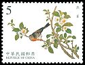 Cl: Brambling (Fringilla montifringilla)(Repeat for this country)  SG 2672 (2000)