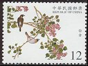 Cl: White-rumped Munia (Lonchura striata) SG 2742 (2001)  [1/12]