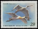 Cl: Black-faced Spoonbill (Platalea minor)(Repeat for this country)  SG 3028 (2004)  [3/26]