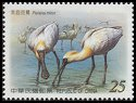 Cl: Black-faced Spoonbill (Platalea minor)(Repeat for this country)  SG 3031 (2004)  [3/26]