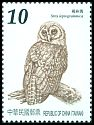 Cl: Brown Wood-Owl (Strix leptogrammica) new (2012)  [11/4]