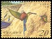 Cl: Blue-tailed Bee-eater (Merops philippinus)(Repeat for this country)  SG 2894 (2003)