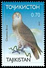 Cl: Short-toed Eagle (Circaetus gallicus) SG 164 (2001)