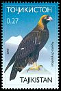 Cl: Golden Eagle (Aquila chrysaetos) SG 162 (2001)
