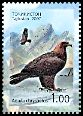 Cl: Golden Eagle (Aquila chrysaetos)(Repeat for this country)  SG 335a (2007)  [4/39]