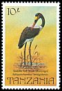 Cl: Saddle-billed Stork (Ephippiorhynchus senegalensis) <<Korongo>>  SG 345 (1982) 350
